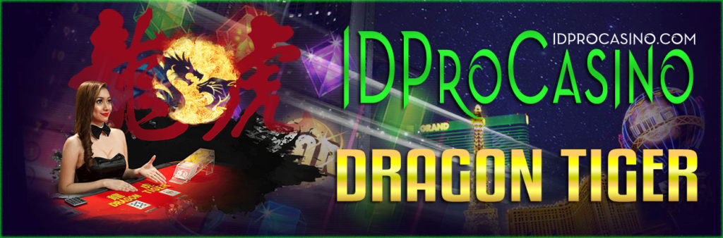 ID PRO CASINO DRAGON TIGER
